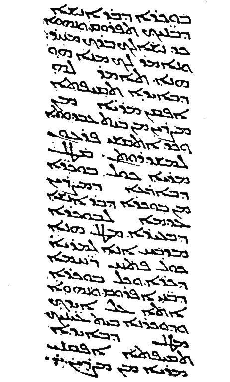 Essay on Ancient Mesopotamia