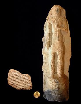 Gilgamesh essay friendship